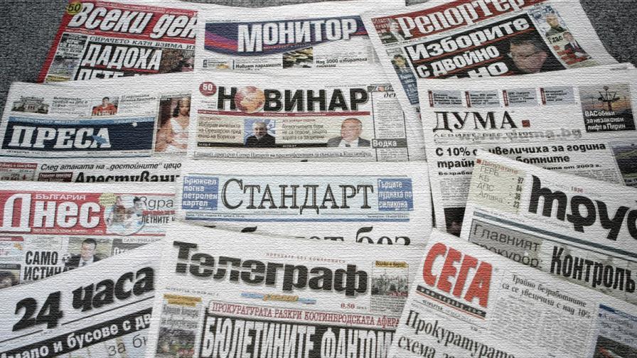 IIF: Нестабилност и популизъм застрашават България