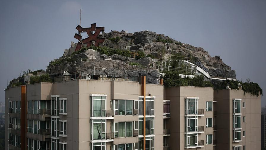 """""""Евростат"""": Българите са с най-много собствени жилища"""