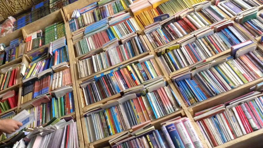 Британска библиотека цензурира Шекспир