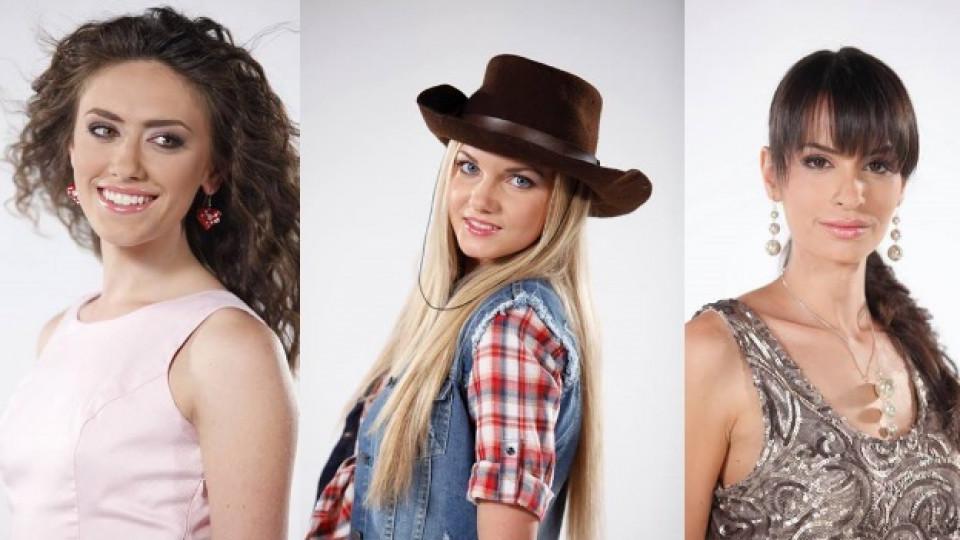 Мис България - Нанси (в средата) и нейните подгласнички - Джулия (от ляво) и Даниела (от дясно)