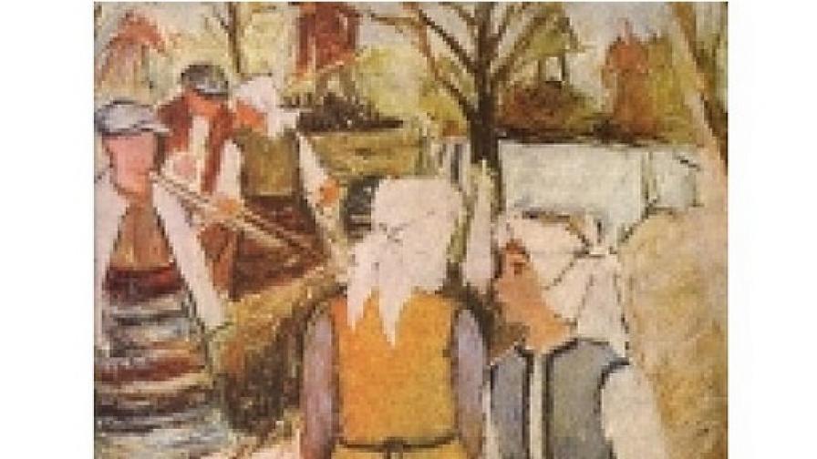 Забравените художници на България