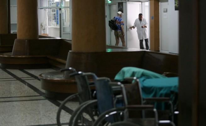 Държавата оряза парите на болниците