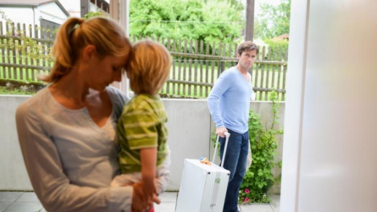 нещастно семейство баща деца майка