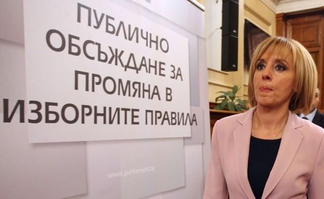 Мая Манолова: Над Плевнелиев тегне