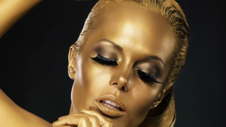 Злато и диаманти за лице
