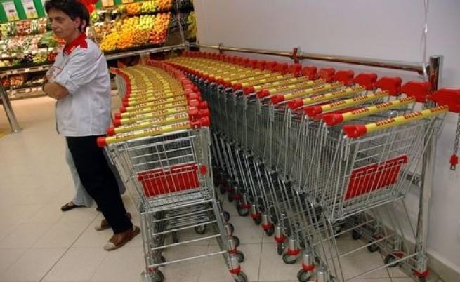 Коалиция за България против хипермаркетите