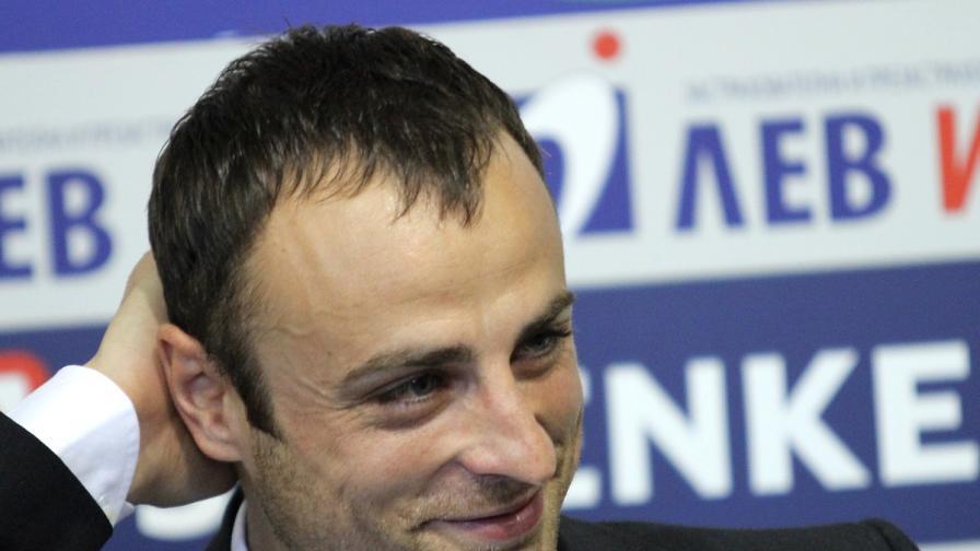 Българският футболист Димитър Бербатов