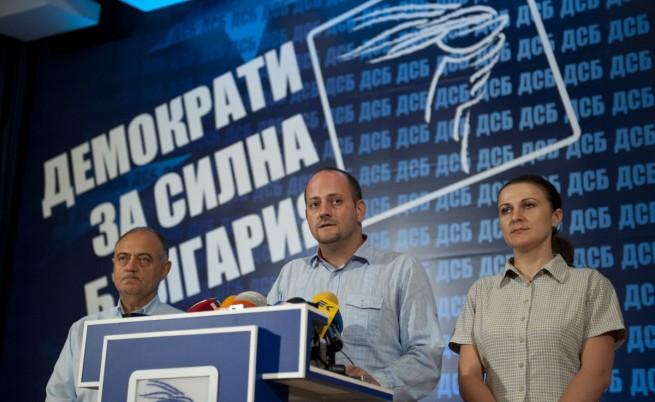 ДСБ: Назначават хора от Държавна сигурност на ключови позиции