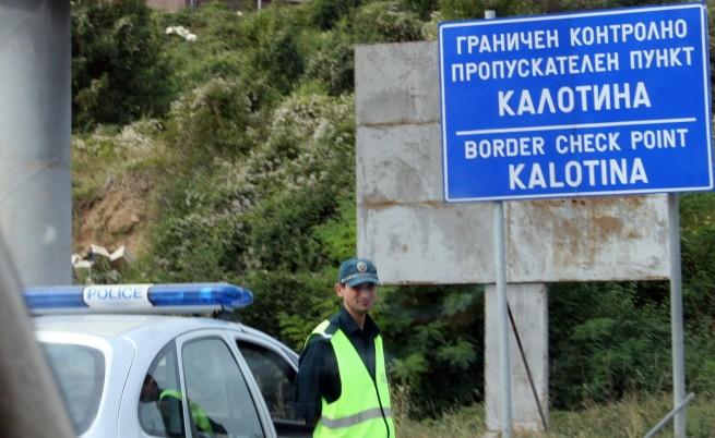 Арестуваха шефа на ГКПП