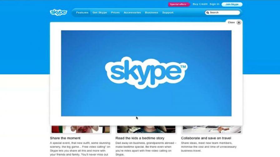 """Имахте проблем със """"Скайп""""? Не работеше в цял свят"""