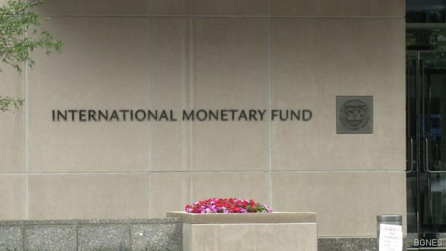 Секретен доклад на МВФ: Развиващите се страни разочароват