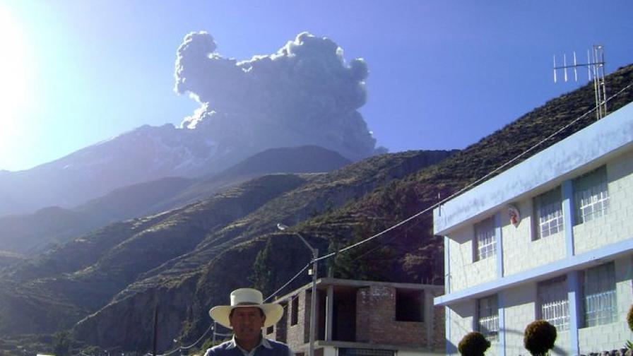 Извънредно положение заради пробедил се вулкан в Перу