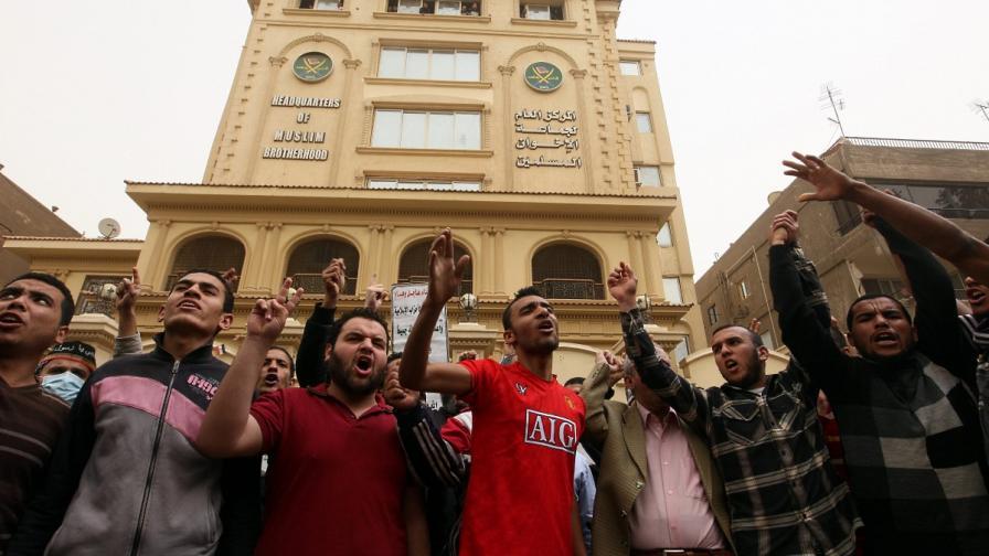 """Египетски съд забрани групировката """"Мюсюлмански братя"""""""