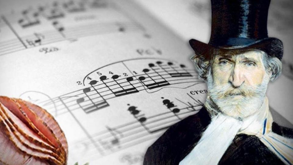 """Сред най-известните опери на Джузепе Верди са: """"Травиата"""", """"Набуко"""", """"Аида"""", """"Риголето"""", """"Бал с маски"""", """"Дон Карлос"""", """"Трубадур"""", """"Дамата с камелиите"""" и др."""