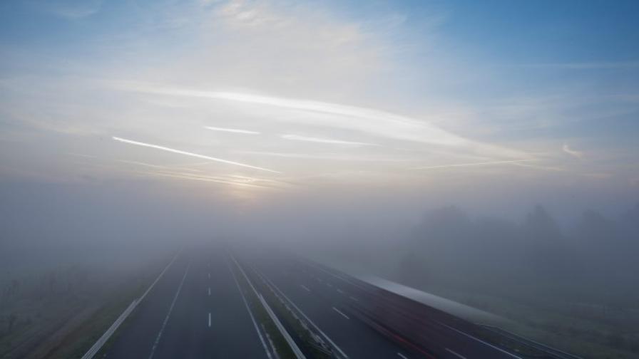 Синоптиците прогнозират вдигане на мъглите в страната