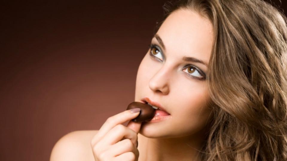 Шоколадовата страна на живота