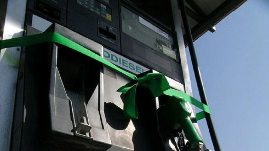 Аржентина ще съди ЕС заради биогоривата