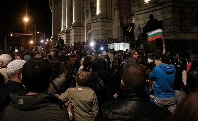 Протестът събра над 1000 души пред СУ