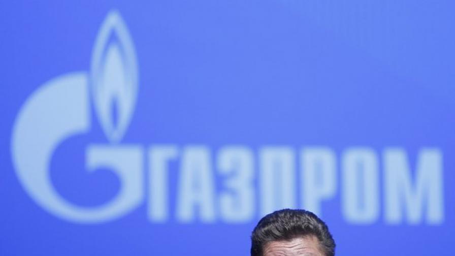 Украйна дължала 882 млн долара на Газпром