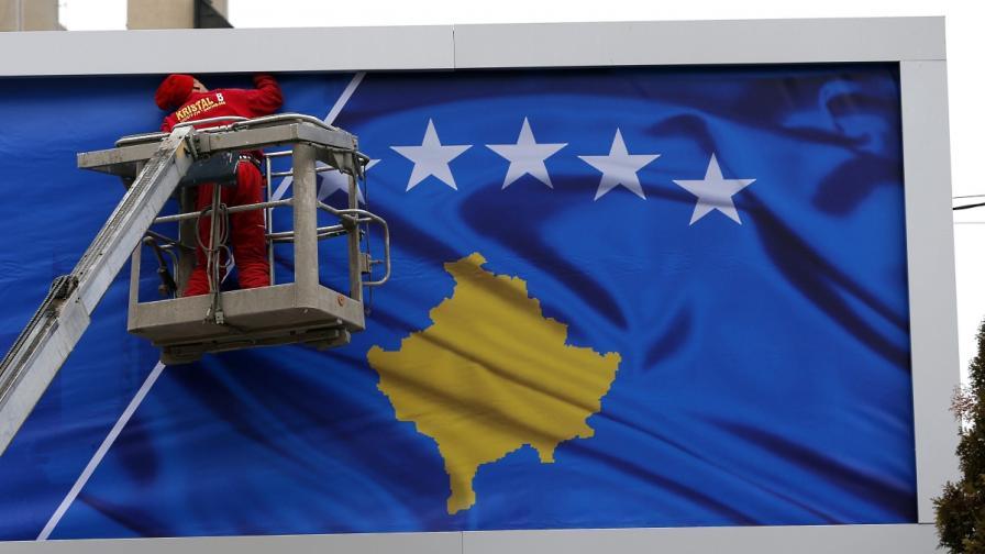 Косово прави крачка към ЕС
