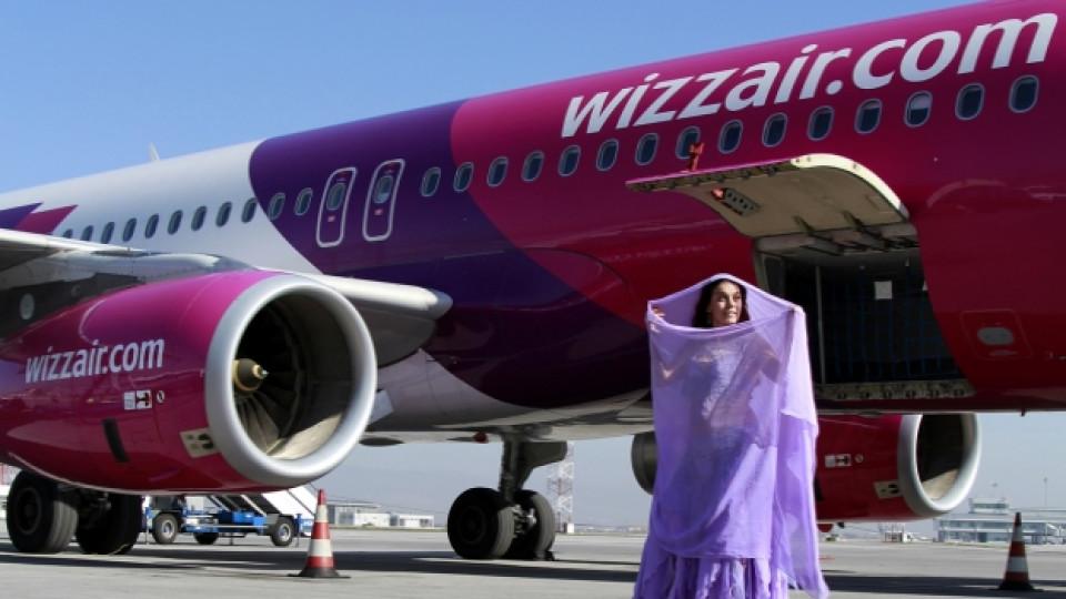 """Wizz Air"" откри линията София-Дубай"