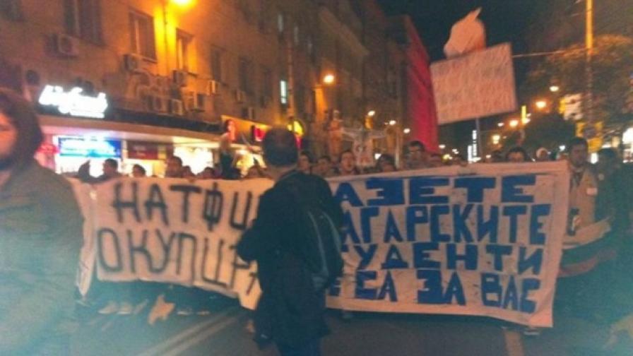 Шествие в подкрепа на студентите блокира центъра на София
