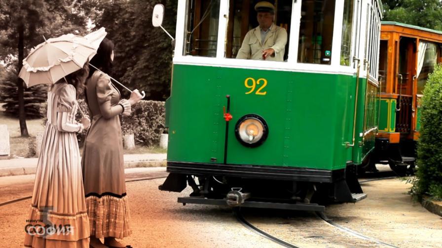 Първият трамвай в София тръгва през 1901 г.