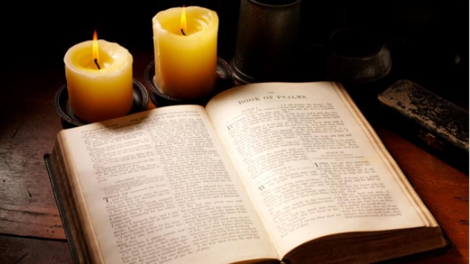 Светъл празник е днес - Ден на народните будители