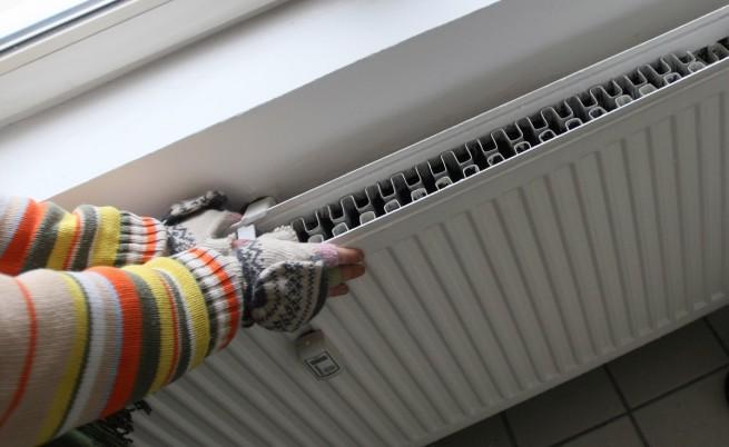3% отстъпка от ноемврийските сметки за парно и топла вода