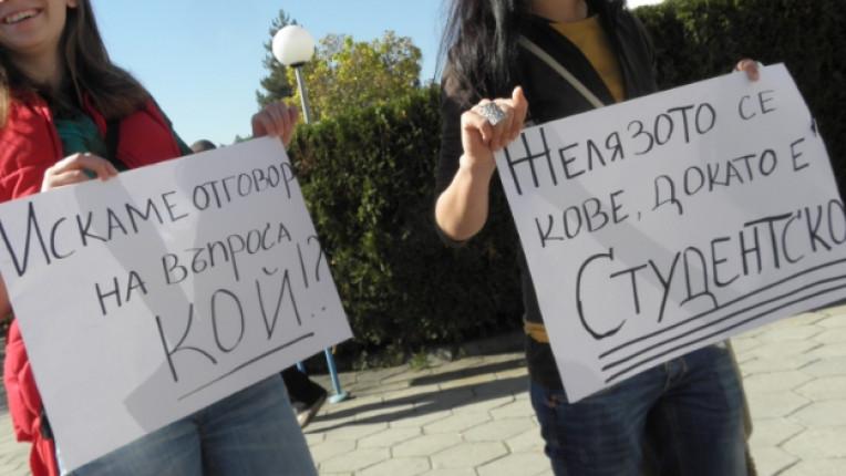 протест протести