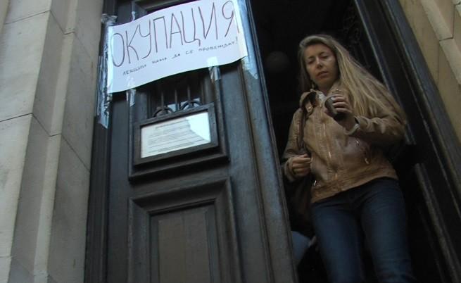 Студенти от СУ искат референдум за окупацията