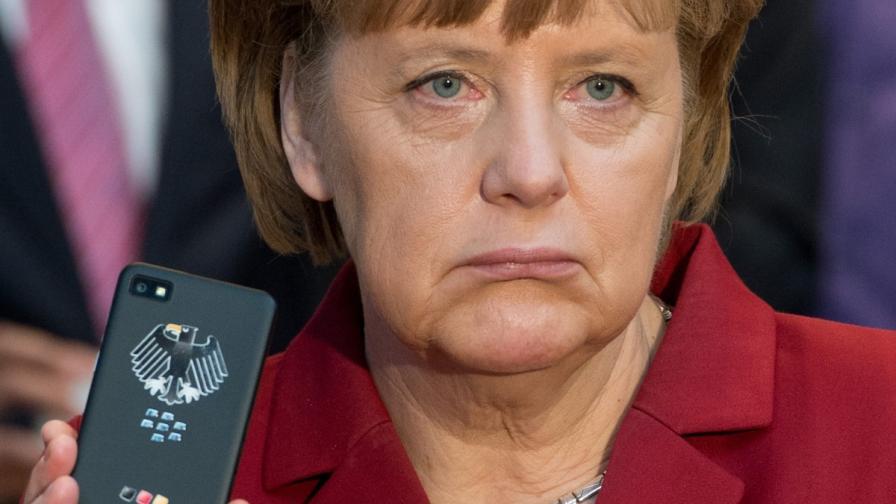 Германия и Бразилия срещу електронното следене