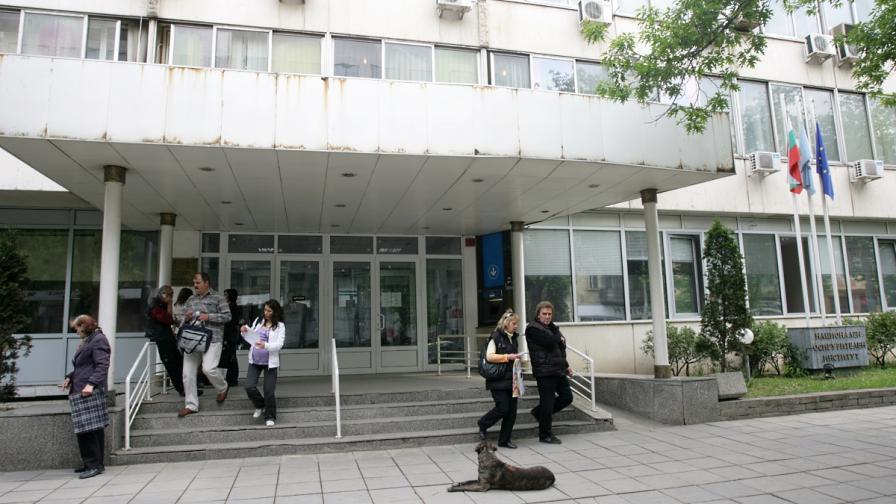 Бивша служителка на НОИ източила бюджета с 3 млн. лв.
