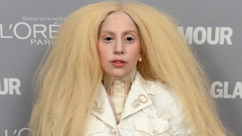 Мечтите на Лейди Гага