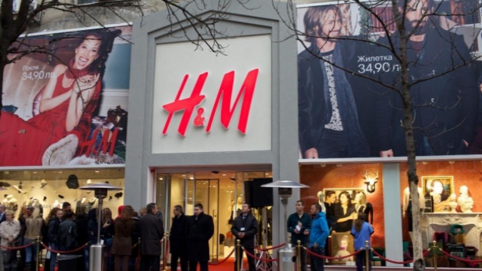 """Фасадата на най-новия магазин на """"H&M"""", разположен в центъра на София"""