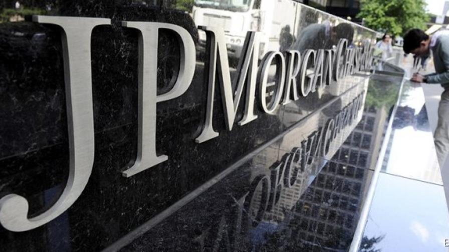 JP Morgan плаща 4,5 млрд. долара компенсации