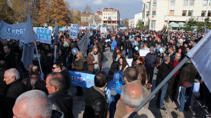Борисов: Победих БСП 10 пъти и не могат и митинг сами да направят