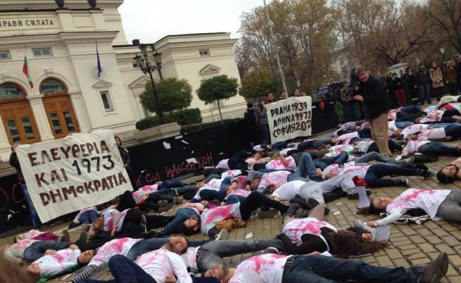 """Студенти """"играха"""" """"Мъртвешко хоро"""" пред парламента"""