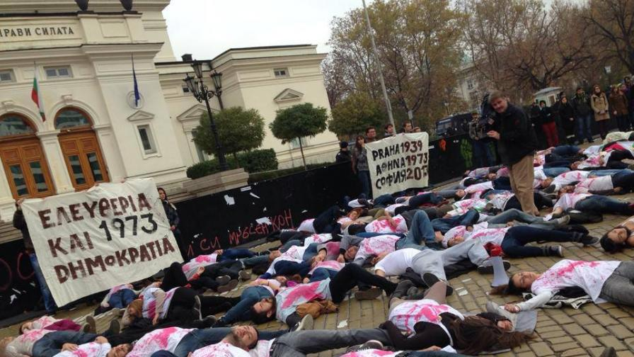 Шествия, акции и протести през целия ден