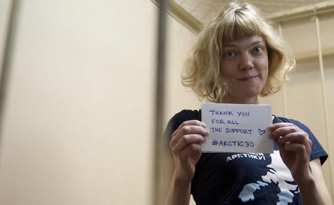 Русия пусна под гаранция 12 активисти на