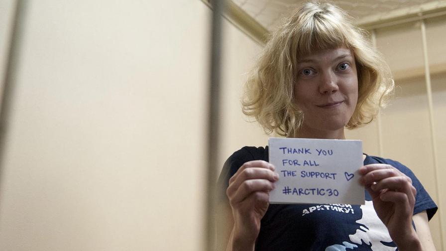 """Русия пусна под гаранция 12 активисти на """"Грийнпийс"""""""