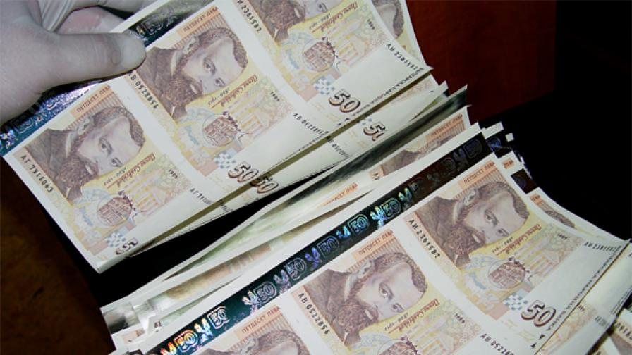 Баба дала 150 000 на телефонен измамник
