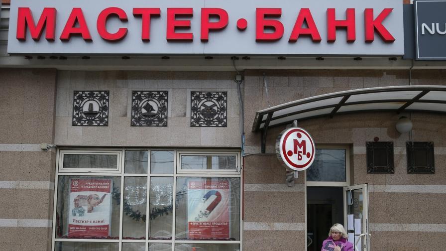 Русия отне лиценза на банка, в която шеф е братовчед на Путин