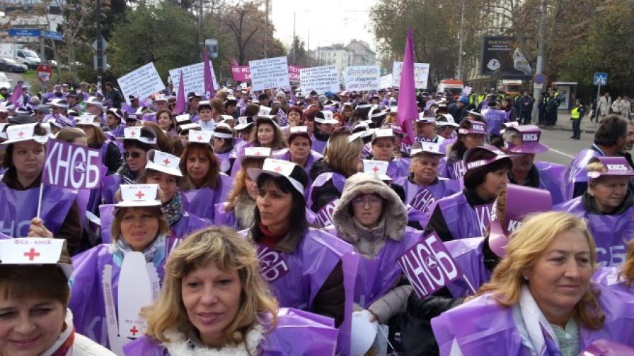 Протест на КНСБ пред Парламента не поиска оставка