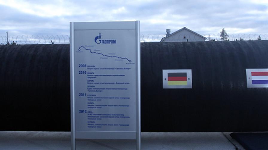 """""""Северен поток""""  - енергийният мост между ЕС и Русия"""