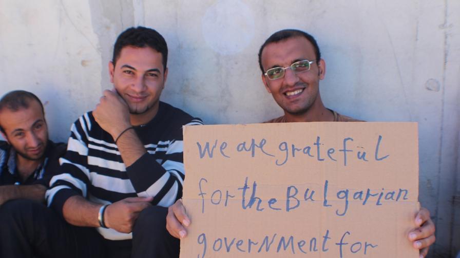 """""""Амнести интернешънъл"""": България да обуздае атаките срещу бежанци"""