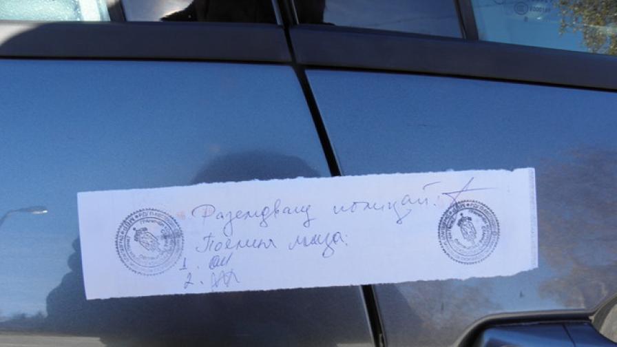 Македонски кметове задържани при опит да изнесат патрони