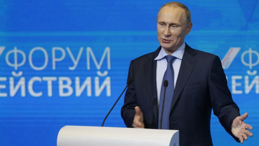 За пет години в Русия разкрили 242 хил. корупционни престъпления