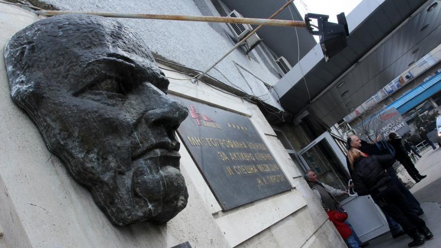 """Шефовете на уролозите от """"Пирогов"""" са отстранени"""