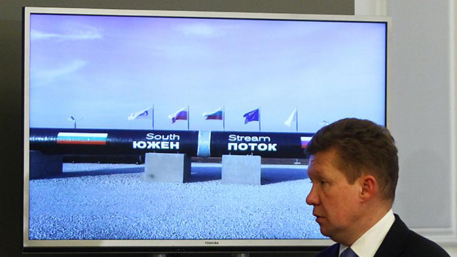 """""""Южен поток"""": Газ за ЕС или много горещ въздух"""